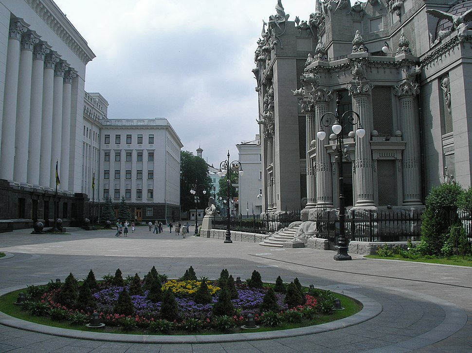 Square in front of House with Chimaeras
