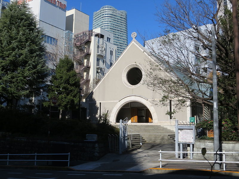 St. Andrews Anglican Cathedral, Tokyo, December 2013.JPG