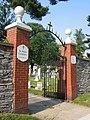 St Johns Cemetery 3rd Street Entrance 2012.jpg