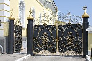 St. Nicholas Church, Taganrog - Image: St Nicholas Church Taganrog Gate