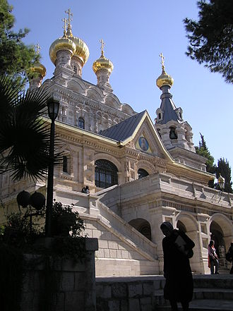 Church of Mary Magdalene - Entrance to the Church
