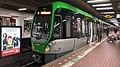 Stadtbahn Hannover 7 3113 Hauptbahnhof 2001141154.jpg