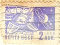 Stamp-USSR 1966-Luna 9.png