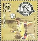 Stamp-of-Ukraine-s585.jpg