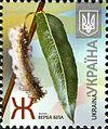 Stamp 2012 Verba bila.jpg