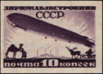 Stamp Soviet Union 1931 368.png