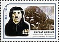 Stamp of Abkhazia - 2000 - Colnect 1004771 - Dzhguat Dzheniya 1884-1973.jpeg