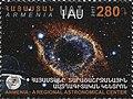 Stamp of Armenia - 2017 - Colnect 736002 - Armenia - Regional Center for Astronomy.jpeg