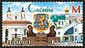 Stamp of Belarus - 2019 - Colnect 876883 - Slonim.jpeg
