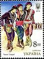 Stamp of Ukraine s1730.jpg