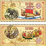 Stamp of Ukraine sUa598-9d (Michel).jpg