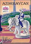 Stamps of Azerbaijan, 2016-1272.jpg