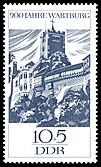 Stamps of Germany (DDR) 1966, MiNr 1233.jpg