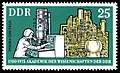 Stamps of Germany (DDR) 1975, MiNr 2063.jpg