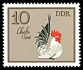 Stamps of Germany (DDR) 1979, MiNr 2394.jpg