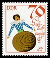 Stamps of Germany (DDR) 1979, MiNr 2477.jpg