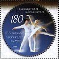 Stamps of Kazakhstan, 2009-17.jpg