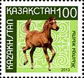 Stamps of Kazakhstan, 2013-17.jpg