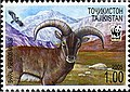 Stamps of Tajikistan, 032-05.jpg