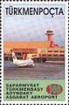 Stamps of Turkmenistan, 1996 - Saparmyrat International airport, Ashgabat.jpg