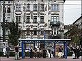 Starowislna tram stop, enroute to Nowa Huta (7 11 gy26) (14675727273).jpg