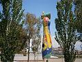 Statue of Joan Miró in Parc de Joan Miró, Barcelona.JPG