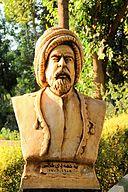 Statue of Kurdish poet and writer Ahmadi Xani in Sulaymaniyah, Kurdistan, Iraq.JPG