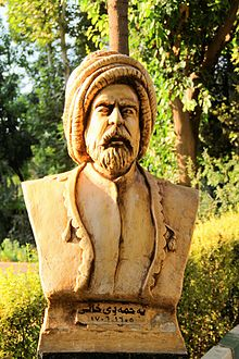 Statue of Kurdish poet and writer Ahmadi Xani in Sulaymaniyah, Kurdistan, Iraq.JPG