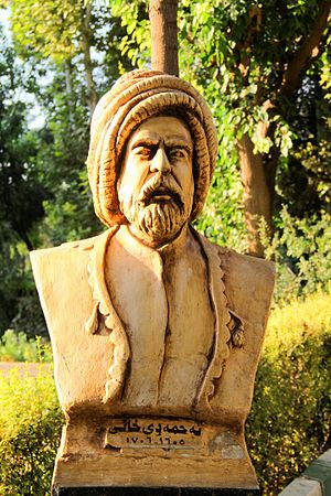 Ahmad Khani - A bust of Ahmad Khani in Iraqi Kurdistan
