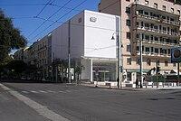 Stazione Metrocagliari Piazza Repubblica.jpg