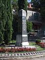 Ste Cécile d'Andorge Monument 9639.JPG
