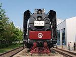 Steam locomotive China Huaihua Motive Power Depot p3.JPG