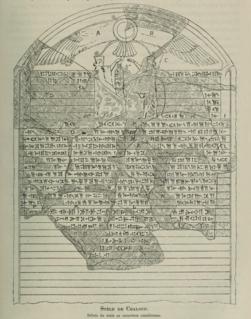 Darius the Greats Suez Inscriptions
