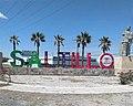 Stella nombre Saltillo, Coahuila.jpg