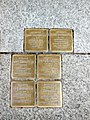 Stolpersteine Verden - Große Straße 43 - Baumgarten, Löwenstein.jpg
