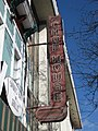 Stroudsburg, Pennsylvania (4095284544).jpg