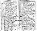 Subačiaus RKB 1832-1838 krikšto metrikų knyga 086.jpg