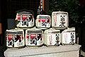 Susanoo-Jinja Oct09 14.jpg