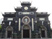 Suzhou - Cathedral of Our Lady of the Seven Sorrows - 1.jpg