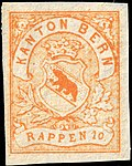 Switzerland Bern 1872 revenue 10rp - 3A unused.jpg