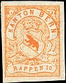 Switzerland Bern 1872 revenue 10rp - 3A unused.jpg