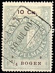 Switzerland Lucerne 1899 revenue 6 10c - 79 - E 6 99.jpg