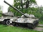 T-64 Lutsk.jpg