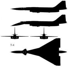 Т-4 (самолёт) — Википедия