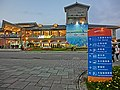 TW 新台北 淡水漁人碼頭 Tamsui Fisherman's Wharf evening mall resort n Subway restaurant n sign Feb-2013.JPG