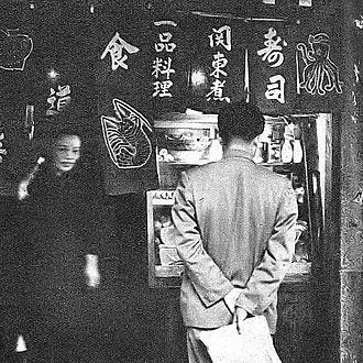 Izakaya - Taipei izakaya in 1951
