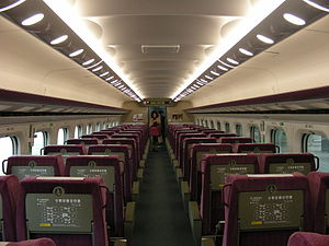THSR 700T - Image: Taiwan High Speed Rail Train Business Class Car
