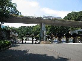 Tama-zoo.jpg