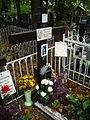 Tamar (Mardjanova) grave.jpg