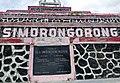 Tambak Raja Simorongorong Marpaung 02.jpg